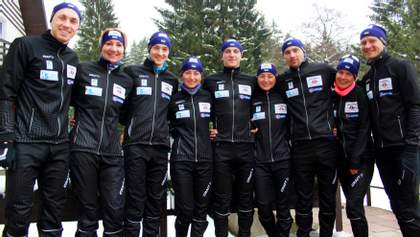 Назван состав сборной Украины на этап Кубка мира в Оберхофе