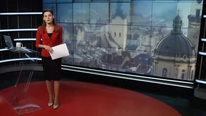 Выпуск новостей за 16:00: Поиски лыжника в Карпатах. Авария судна в Турции