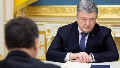 Президент Порошенко та олігарх Фукс: від любові до ненависті?