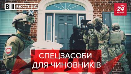 Вести.UA Почему чиновники едят деньги. Сумасшедшая реакция Анны Герман на Томос