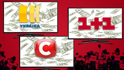 Сотни тысяч гривен за минуту: сколько кандидаты в президенты потратят на телерекламу