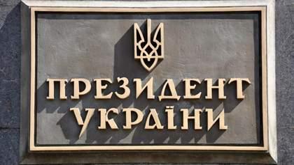 Кандидаты в президенты Украины-2019: окончательный список