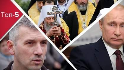 """Путін гострить кігті на Білорусь, муйбутнє попів РПЦ та """"п'яний"""" Порошенко: топ-5 блогів тижня"""