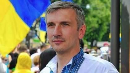 Активисту Михайлику вытащили пулю из легкого, – полиция
