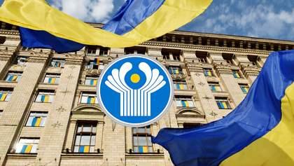 Украина прекратила еще одно соглашение в рамках СНГ
