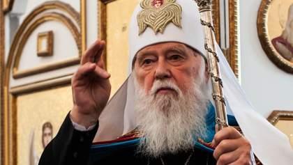 """""""Он вытерпел много"""": Филарет рассказал о безумном давлении Москвы на Варфоломея"""