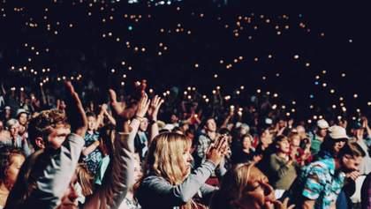 Самые громкие концерты января 2019 года: куда пойти в Киеве