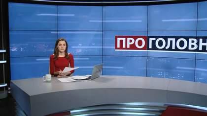 Випуск новин за 18:00: Пожежа та території Києво-Печерської лаври. Суд над Трухановим