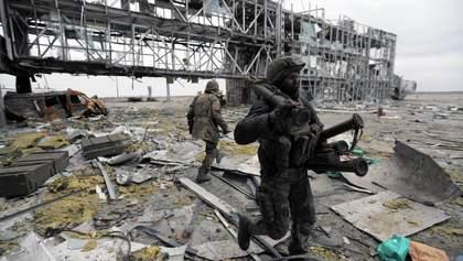 """Стояли до последнего: в Украине отмечают день памяти """"киборгов"""""""