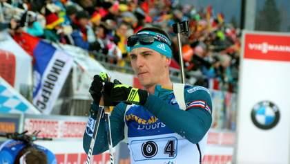 Стал известен состав сборной Украины по биатлону на первые гонки в Рупольдинге