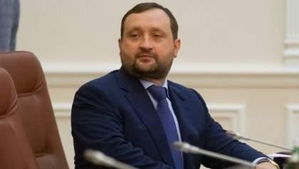 ГПУ завершила расследование в отношении Арбузова: в чем обвиняют главу Нацбанка времен Януковича
