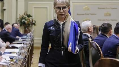 """Картка Тимошенко """"проголосувала"""" без неї в парламенті: фотодоказ"""