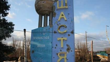 На Луганщині утворили нову військово-цивільну адміністрацію