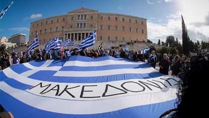 В Греции тысячи людей протестуют против соглашения с Македонией: фото и видео