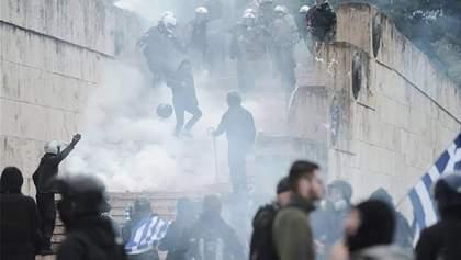Митинг в Греции: полиция применила слезоточивый газ против демонстрантов