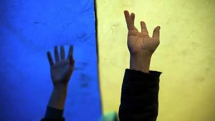 Что волнует украинцев больше всего: социологическое исследование