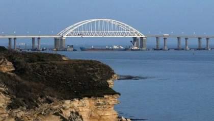 Вблизи Керченского пролива горят два судна: на одном из них произошел взрыв, – росСМИ