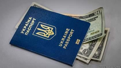 Трудова міграція може привести до зростання фіскального тиску на українців, – ЗМІ