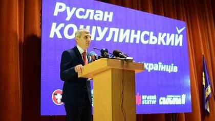 Кошулинский стал единым кандидатом в президенты от националистов