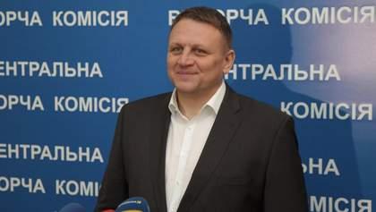 Біографія Олександра Шевченка: що відомо про кандидата у президенти