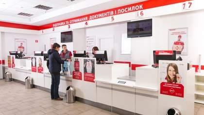 Снігопади в Україні: найбільші поштові оператори попередили про затримку доставки посилок