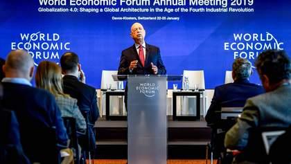 Сумний форум у Давосі, або Не кличте кризу – і вона не прийде!