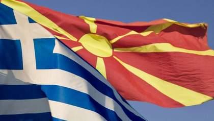 Нова назва для Македонії: у Греції схвалили історичну угоду