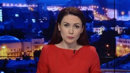 Итоговый выпуск новостей за 22:00: Переименование Македонии. Кандидаты в президенты Украины