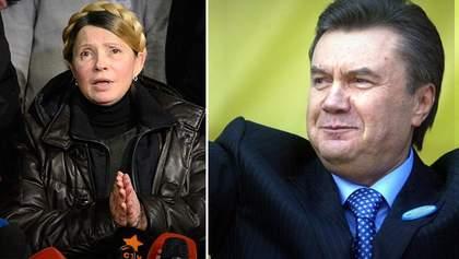 Самые смешные мемы недели: Юлю поддерживают даже мертвые, 13 лет Януковича