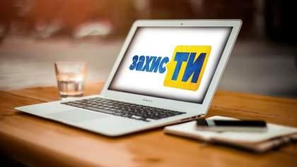 """""""Вбити не вдасться"""": в Україні створили унікальну мережу для захисту активістів"""