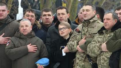 Тимошенко, кіборги та гігантський прапор України