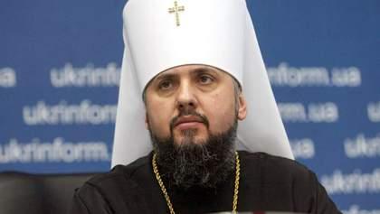 Как РПЦ мешает переходу приходов в Православную Церковь Украины: заявление Епифания