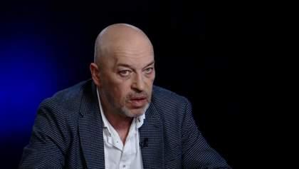 Вмешательство не начнется, оно уже идет, – Тука о российском следе в украинских выборах