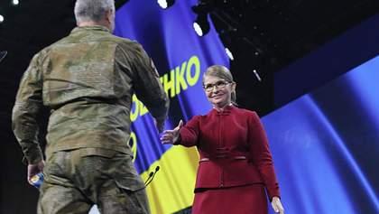 """""""До чого тут Тимошенко"""": ветеран АТО гнівно висловився про агітацію на з'їзді """"Батьківщини"""""""