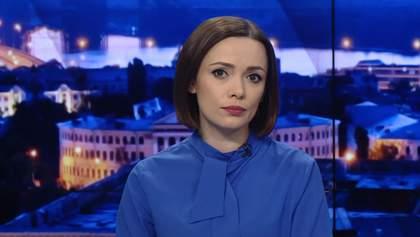 Підсумковий випуск новин за 22:00: Вілкул у зеленці. Суд над вбивцею подружжя у Миколаєві