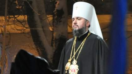 Почему во время богослужений вспоминают патриарха РПЦ Кирилла: объяснения Епифания