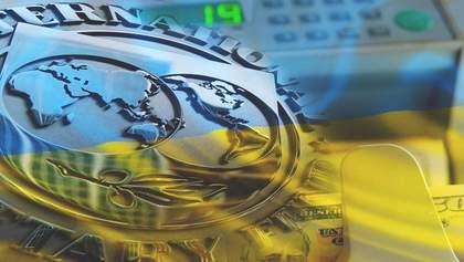 Зашморг на шиї чи шлях до реформ: про держборг України та кредитування МВФ