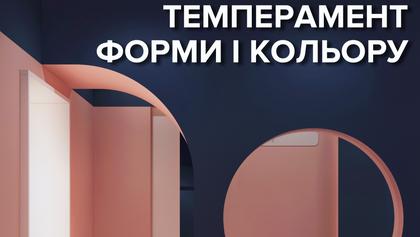 Натхненні кольором: сміливий проект сучасних апартаментів у Львові від українських дизайнерів