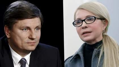 Тимошенко и Герасимов устроили спор в Раде: видео