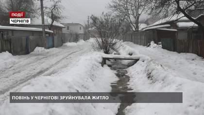 Наводнение в Чернигове разрушило жилье