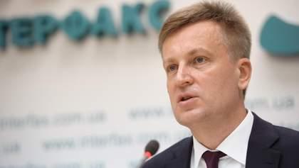 Янукович має сидіти: або в Україні, або в міжнародній тюрмі, – Наливайченко