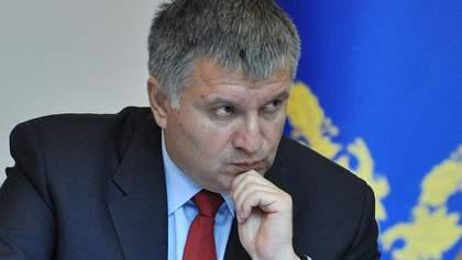 """Аваков застеріг """"Нацдружини"""" від силового контролю на виборах президента"""