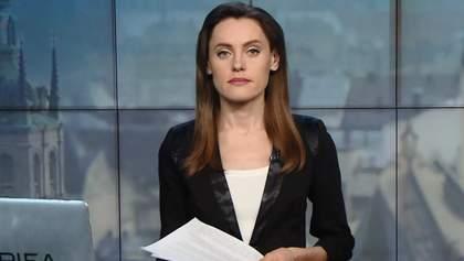 Випуск новин за 16:00: Верховна Рада закріпила курс на ЄС і НАТО. Підозрюваний у вбивстві Олешка