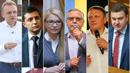 Садовий, Гриценко, Шевченко, Бондар, Тимошенко і Зеленський підписали Меморандум за чесні вибори