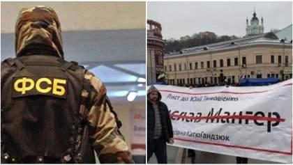 Главные новости, 9 февраля: планы спецслужб РФ по поджогу церквей, задержанию активистов в Киеве