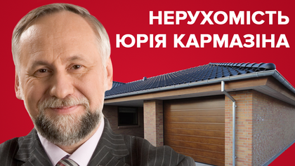 Гаражі, земля під Одесою, квартира у Києві: що відомо про майно кандидата в президенти Кармазіна