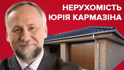 Земля под Одессой, квартира в Киеве: что известно об имуществе кандидата в президенты Кармазина