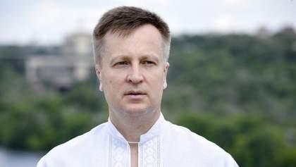 Кандидат в президенты Валентин Наливайченко присоединился к антикоррупционной повестке дня