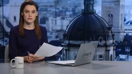 Выпуск новостей за 13:00: Легализация каннабиса в Украине. Вступление Македонии в НАТО