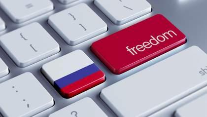 """Госдума России дала старт закона о """"суверенном интернете"""": что это значит"""